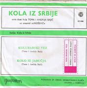 Braca Bajic - Diskografija Braca_Bajic_1964_Kola_iz_Srbije_b