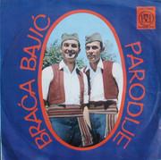 Braca Bajic - Diskografija R_2497452_1287261665