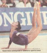 Kristina Shikerova  YAz4r