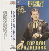 Gordan Krajisnik -Diskografija R_6542696_1421616002_4483_jpeg