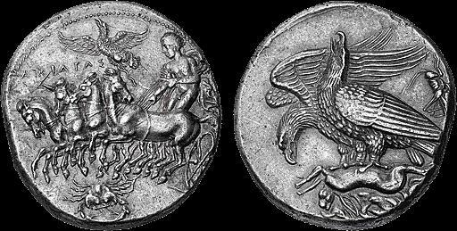 Monedas extraordinarias del periodo Clásico. Lot1008_Silverdecadrachm_Together
