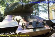 """""""Т-34/85. 1-я Гвардейская танковая армия, 11-й Гвардейский корпус, 44-я Гвардейская бригада."""" Берлин 1945 г. T_34_85_Kostroma_010"""