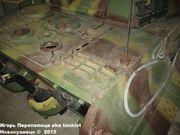 "Немецкий тяжелый танк PzKpfw VI Ausf.B ""Koenigtiger"", Sd.Kfz 182,  Deutsche Panzermuseum, Munster, Deutschland Koenigtiger_Munster_045"