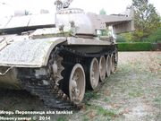 "Советский основной боевой танк Т-55 ""Enigma"",  501e Regiment de Chars de Combat, Mourmelon-le-Grand, France T_55_Enigma_Mourmelon_026"