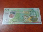 50 rupias. Maldivas IMG_20160819_235232