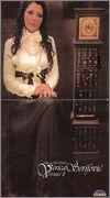 Verica Serifovic - Diskografija 2005_aa
