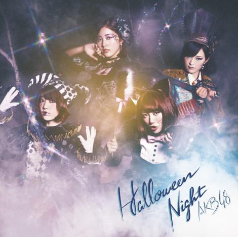 "AKB48 >> Single ""#Sukinanda"" - Página 8 Halloween5"