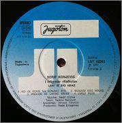 Serif Konjevic - Diskografija 1987_z2