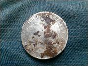 moneda 8 reales carlos iv 1791 falsa? DSC_0638