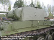 "КВ-1 от ""Trumpeter"" View_image_1_006"