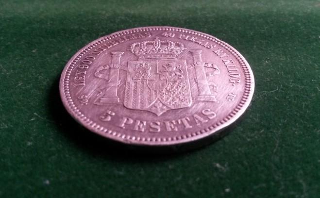 5 pesetas Amadeo I *71 Oreja rayada y Base columna corta 5pts3