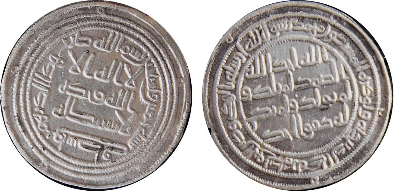 Dírham del Califato Omeya de Damasco. Al-Walid I, Wasit, 95 H D2anv