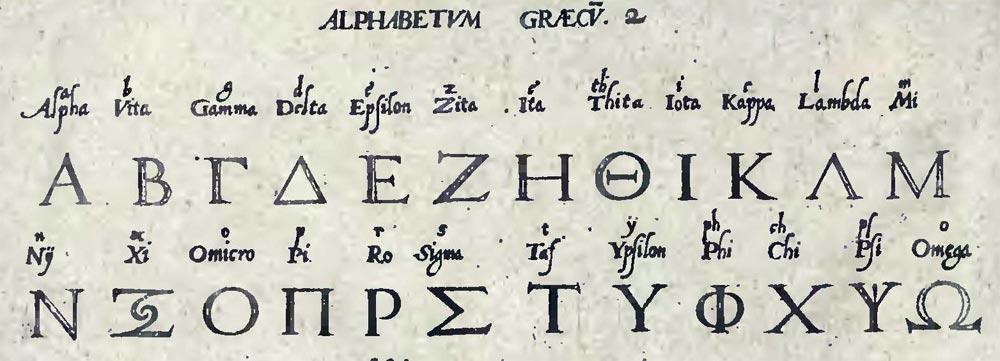 """Мол, """"Старославянская Буквица""""... A_grecia"""