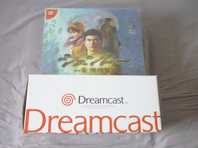 [VDS/TROC] Saturn et Dreamcast Jap jeux P1040192
