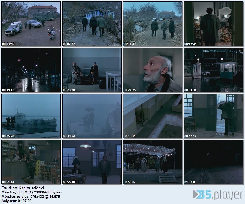 ΤΑΞΙΔΙ ΣΤΑ ΚΥΘΗΡΑ (1984)DvdRip Taxidi_sta_Kithira_cd2_idx