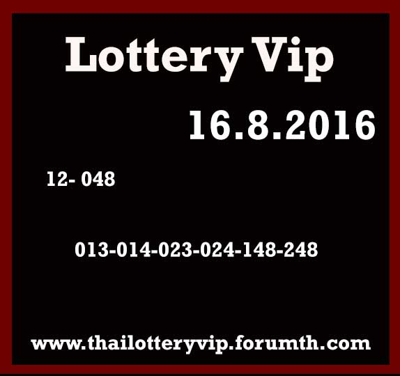 16.8.2016 Free Tips - Page 45 Vip