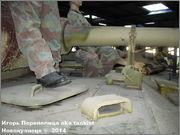 "Немецкий тяжелый танк PzKpfw V Ausf.А  ""Panther"", Sd.Kfz 171,  Musee des Blindes, Saumur, France Panther_A_Saumur_082"