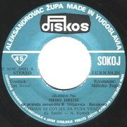 Mehmed Meho Hrstic - Diskografija Meho_Hrstic_1978-2_s_A