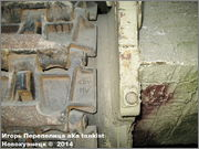 "Немецкий тяжелый танк PzKpfw V Ausf.А  ""Panther"", Sd.Kfz 171,  Musee des Blindes, Saumur, France Panther_A_Saumur_119"