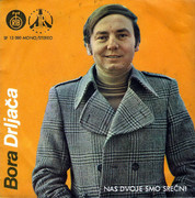Borislav Bora Drljaca - Diskografija R_3259390_1322766861_jpeg