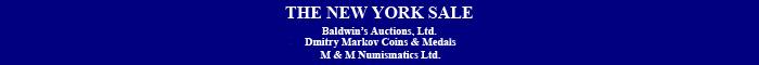 Convención numismática internacional New York 2015 Image