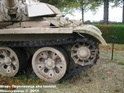 "Советский основной боевой танк Т-55 ""Enigma"",  501e Regiment de Chars de Combat, Mourmelon-le-Grand, France T_55_Enigma_Mourmelon_003"
