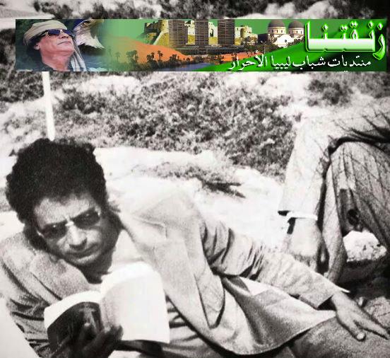 .سجل حضورك ... بصورة تعز عليك ... للبطل الشهيد القائد معمر القذافي - صفحة 40 10479708_328361117325253_8669136152907325325_n