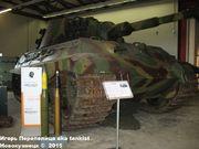 "Немецкий тяжелый танк PzKpfw VI Ausf.B ""Koenigtiger"", Sd.Kfz 182,  Deutsche Panzermuseum, Munster, Deutschland Koenigtiger_Munster_052"
