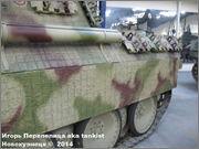 "Немецкий тяжелый танк PzKpfw V Ausf.А  ""Panther"", Sd.Kfz 171,  Musee des Blindes, Saumur, France Panther_A_Saumur_097"