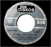Milance Radosavljevic - Diskografija R_25885107