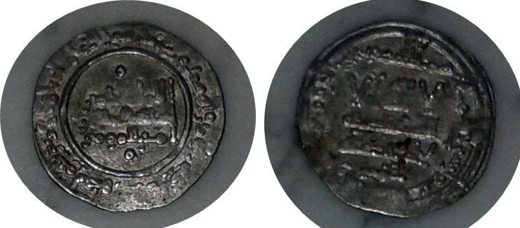 Dirham de Abderramán III ceca Medina Azahara y del 346H. DIRHEM_ABD3_MEDINA_AZAHARA_346_AH