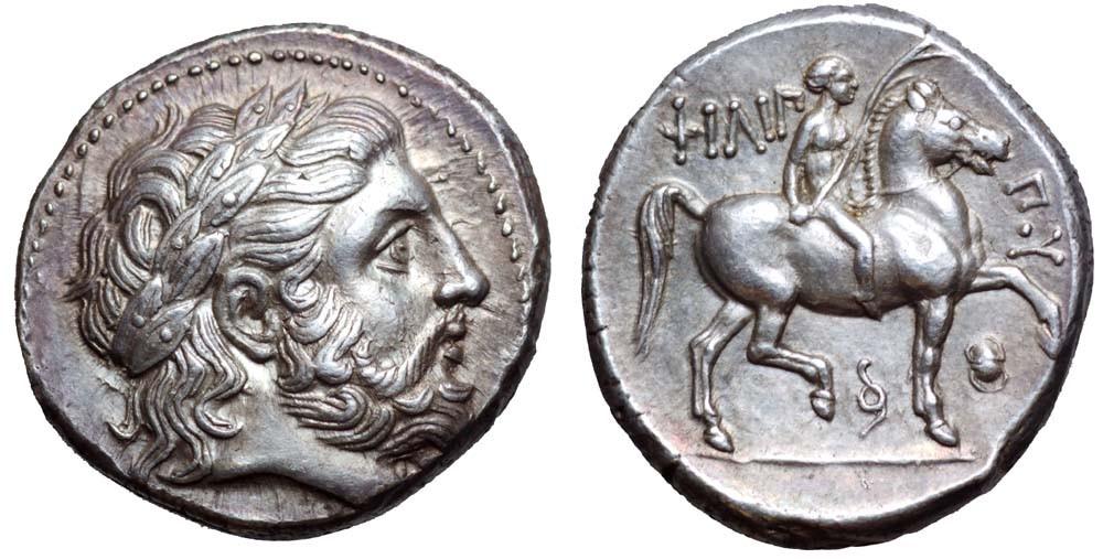 Filipo - Tetradracma. Filipo II (acuñación póstuma). Pella. 323-317 A.C. SC. 1879535l