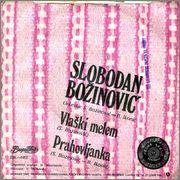 Slobodan Bozinovic -Diskografija R_3247515_1322242411_jpeg