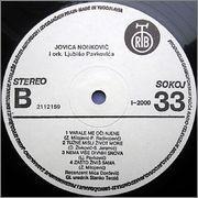 Jovica Nonkovic - Diskografija  1983_zb