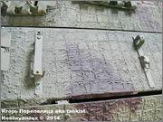"Немецкий тяжелый танк PzKpfw V Ausf.А  ""Panther"", Sd.Kfz 171,  Musee des Blindes, Saumur, France Panther_A_Saumur_108"