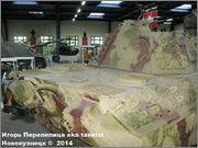 "Немецкий тяжелый танк PzKpfw V Ausf.А  ""Panther"", Sd.Kfz 171,  Musee des Blindes, Saumur, France Panther_A_Saumur_113"