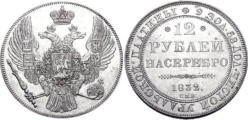 1 Rublo. Rusia. 1855. San Petersburgo RUSSIA_Tsars_of_Russia_Nikolai_I_Pavlovich_18