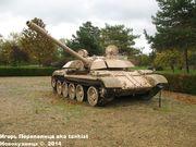 "Советский основной боевой танк Т-55 ""Enigma"",  501e Regiment de Chars de Combat, Mourmelon-le-Grand, France T_55_Enigma_Mourmelon_000"