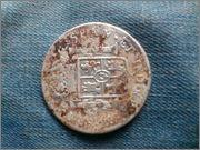 moneda 8 reales carlos iv 1791 falsa? DSC_0639