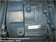"""Трансмиссия немецкого тяжелого танка PzKpfw VI Ausf. E  """"Tiger"""", Sd.Kfz 181, Wehrtechnische Studiensammlung (WTS), Koblenz, Deutschland Tiger_transmission_047"""