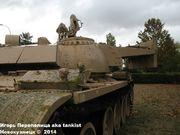 "Советский основной боевой танк Т-55 ""Enigma"",  501e Regiment de Chars de Combat, Mourmelon-le-Grand, France T_55_Enigma_Mourmelon_019"