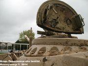 "Советский основной боевой танк Т-55 ""Enigma"",  501e Regiment de Chars de Combat, Mourmelon-le-Grand, France T_55_Enigma_Mourmelon_035"