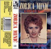 Zorica Minic - Diskografija 1994_ka_pz