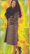 Verica Serifovic - Diskografija 2001_aa