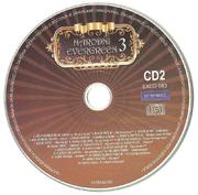 Najvece legende narodne muzike - Kolekcija Picture_003