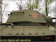 """Т-34-76  образца 1943 г.""""Звезда"""" ,масштаб 1:35 - Страница 3 T_34_76_Novosokolniky_010"""