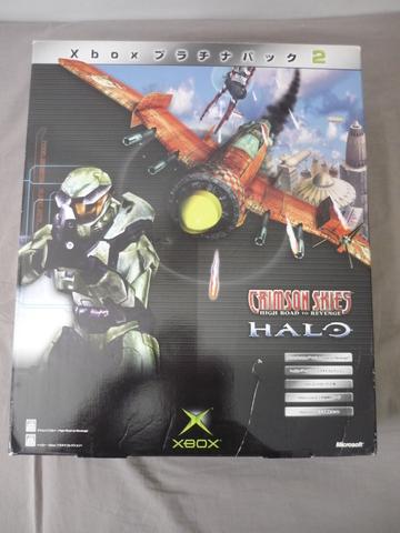 [VDS] [ECH]  XBOX et  XBOX 360 / PS3 / PS2 / PS1 P1040168