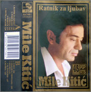 Mile Kitic - Diskografija 1996_ka_pz