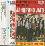 Jandrino Jato -Diskografija Rztzrz
