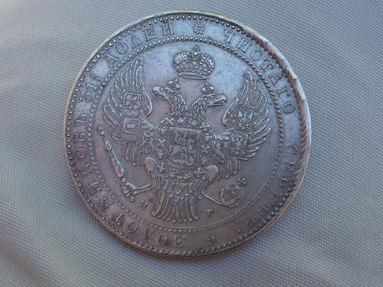 10 zloty. Polonia. 1836 Rusa